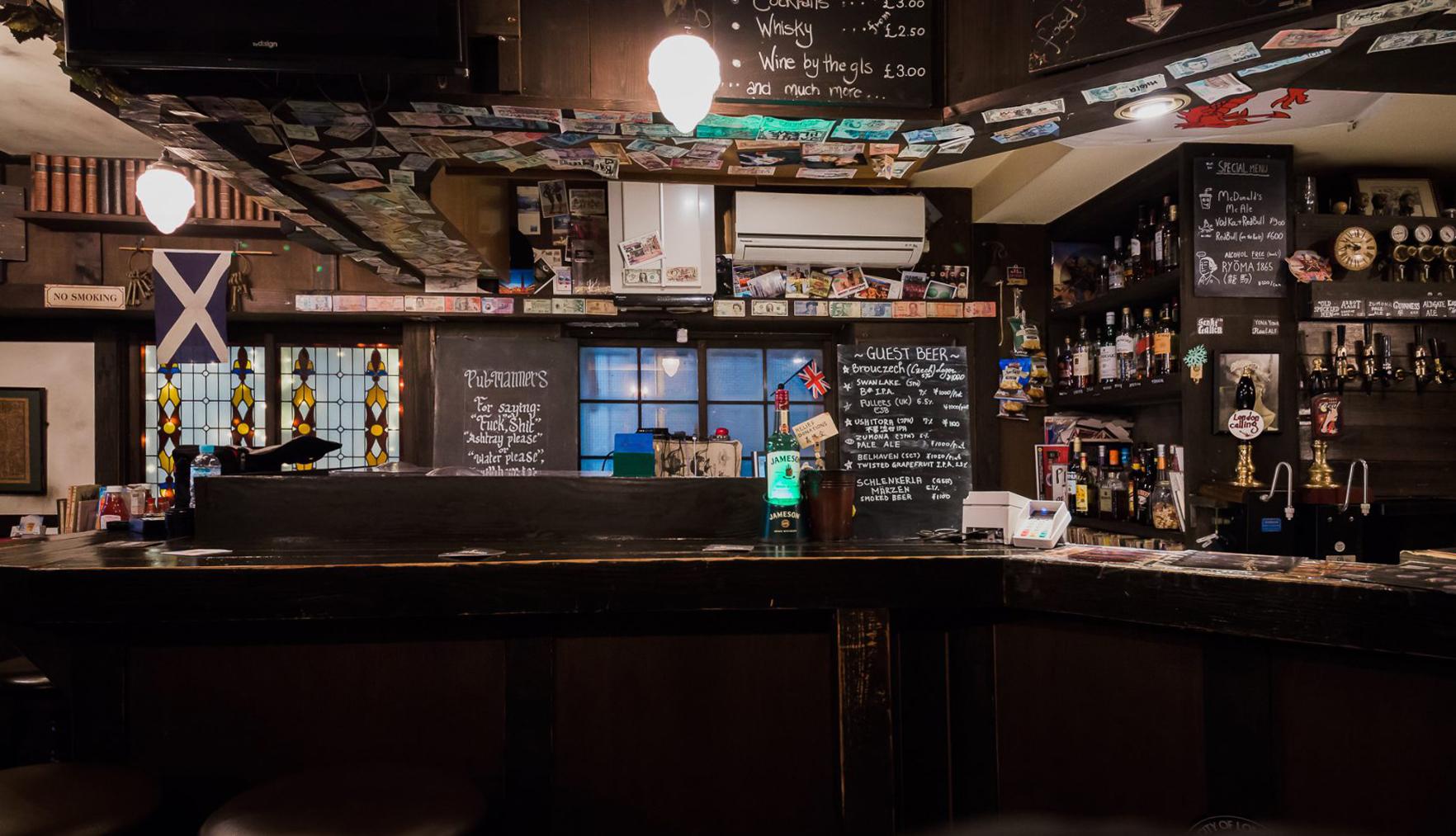 La ruta imprescindible de la cerveza artesana en Tokio